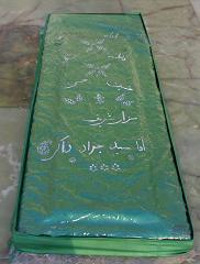 http://seid-javad-zaker.persiangig.com/pic/ramezan92/ramezan92_4.JPG
