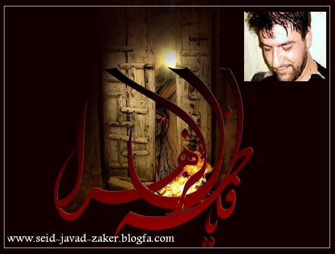 shadat-fateme-zahra-89